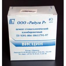 Висцин – цинк-фосфатный цемент