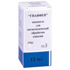 Гваяфен – жидкость для антисептической обработки каналов №3