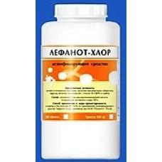 Лефанот-хлор