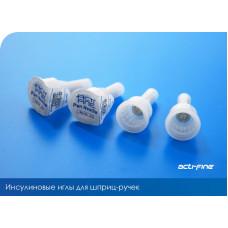 Инсулиновые иглы для шприц-ручек acti-fine™