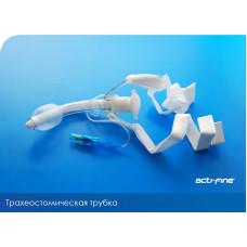 Трахеостомическая трубка acti-fine™