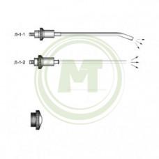 Комплект насадок для оториноларингологии Матрикс Л-1