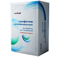 Септизол дезинфицирующие салфетки для обработки рук и поверхностей