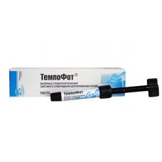 ТемпоФот - светоотверждаемый материал для временной пломбировки