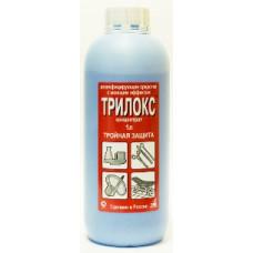 Трилокс